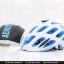 หมวกจักรยาน LAZER Elle สี Matte white swirls blue eps + LED + Aeroshell thumbnail 3