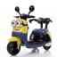 รถแบตเตอรี่ มินเนี่ยน สำหรับเด็ก MINIONS Motorcycle ราคาถูก thumbnail 1