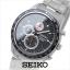นาฬิกาผู้ชาย Seiko รุ่น SNDD85P1, Chronograph thumbnail 1