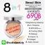 Soul Skin Mineral CC Air Cushion 8 in 1 No. 21 ผิวขาว - ขาวอมชมพู thumbnail 2