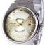 นาฬิกาผู้ชาย Orient รุ่น FEU00002UW, Automatic 21 Jewels Multi Year Calendar thumbnail 1
