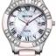 นาฬิกาผู้หญิง Rhythm รุ่น F1203T03, Sapphire Fashion Series Pink Silver F1203T-03, F1203T 03 thumbnail 1