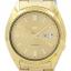 นาฬิกาผู้ชาย Seiko รุ่น SNXS80K1, Seiko 5 Automatic thumbnail 1