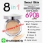 Soul Skin Mineral CC Air Cushion 8 in 1 No. 19 IVORY สีงาช้าง ขาวสุด thumbnail 2