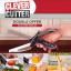 กรรไกรหั่นอาหารขั้นเทพClever Cutter thumbnail 1