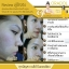 🍋 Oradol Serum 🍋 G9 Essece Booster Repair Serum 🍋 เซรั่มเสาวรสสีทอง 🍋 นำเข้าจากฝรั่งเศส ลิขสิทธิ์หนึ่งเดียวในไทย ขนาด 10 ml thumbnail 37