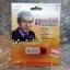 Flash Drive USB Mp3 ทนงศักด์ ภักดีเทวา thumbnail 1
