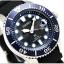 นาฬิกาผู้ชาย Seiko รุ่น SBDJ019, Prospex 200M Diver Solar thumbnail 1