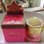 บิวตี้ทรี ซันสกรีน ครีมกันแดด Beauty3 Sunscreen Cream 15g. ราคาถูกๆ ส่งทั่วไทย thumbnail 6