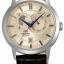 นาฬิกาผู้ชาย Orient รุ่น SET0P003W0, Automatic Sun & Moon thumbnail 4