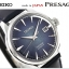 นาฬิกาผู้ชาย Seiko รุ่น SARY085, Presage STAR BAR Automatic Japan Made Limited Edition (Limited 1,300) thumbnail 1