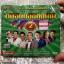 VCD คาราโอเกะ 28 เพลง ต้นฉบับลูกทุ่งไทย 2 /rose thumbnail 1