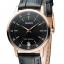 นาฬิกาผู้หญิง Orient รุ่น FUNG6001B, Quartz Rose Gold Leather Strap Women's Watch thumbnail 2