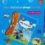 E- BOOK สอนภาษาไทย- อังกฤษ thumbnail 1