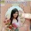 mp3 mga อรวี สัจจานนท์ เพลงหวาน กังวานทุ่ง ชุด 3 thumbnail 1