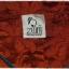 Sold เดรส อินเดีย สีน้ำตาลอิฐ ทอลาย ด้านหน้า ปักลาย thumbnail 5