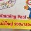 สระว่ายน้ำ โพโรโร ขนาดใหญ่ ขนาดยาว 2 เมตร thumbnail 5