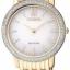 นาฬิกาผู้หญิง Citizen Eco-Drive รุ่น EX1483-84A thumbnail 1