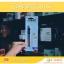 มีดคัตเตอร์อย่างดี OLFA SVR-1 thumbnail 1