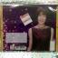 cd จินตหรา พูนลาภ ชุดที่ 4 สาวน้ำพองแพ้รัก thumbnail 2