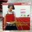 VCD จินตหรา พูนลาภ ชุด 13 หมอลำสะออน ชุด 13 ห่วงแฟนแดนชุมนุม /m thumbnail 1