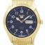 นาฬิกาผู้ชาย Seiko รุ่น SNKP08J1, Seiko 5 Automatic Japan thumbnail 1