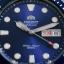 นาฬิกาผู้ชาย Orient รุ่น FAA02008D9, Ray II Rubber Automatic thumbnail 3