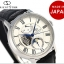 นาฬิกาผู้ชาย Orient รุ่น RK-AM0001S, Orient Star Mechanical Moon Phase 22 Jewels Semi Skeleton Japan Men's Watch thumbnail 1