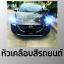 หัวเคลือบสีรถยนต์ ปริมาณ 1 กิโลกรัม thumbnail 1