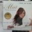 CD .ใหม่ เจริญปุระ สเปเชี่ยล คอลเลคชั่น (Special Collection) / GMM thumbnail 1
