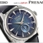 นาฬิกาผู้ชาย Seiko รุ่น SARY087, Presage STAR BAR Automatic Japan Made Limited Edition (Limited 1,300) thumbnail 1