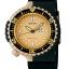 นาฬิกาผู้ชาย Seiko รุ่น SBEE002, Prospex 200M Diver Quartz Limited Edition (2,000 เรือน) thumbnail 1