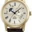 นาฬิกาผู้ชาย Orient รุ่น SET0T005Y, 65th Anniversary Sun & Moon Limited Edition (3000pcs) thumbnail 1