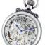 นาฬิกาพกพา Charles-Hubert รุ่น 3869S, Mechanical Silver Tone thumbnail 1