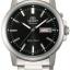 นาฬิกาผู้ชาย Orient รุ่น FEM7J003B9, Starfish Automatic thumbnail 1