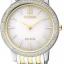 นาฬิกาผู้หญิง Citizen Eco-Drive รุ่น EX1484-81A thumbnail 1