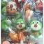 ตุ๊กตาไอซิ่ง โดราเอม่อน 4 cm doraemon คละสี ตุ๊กตาน้ำตาลไอซิ่ง icing thumbnail 1