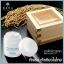 MANA Skincare Nature White Booster Mask 🌾 มาส์กข้าวสาเกญี่ปุ่นและน้ำแร่ ผลิตภัณฑ์จากธรรมชาติ 100%🌾 ขนาด 10 ml thumbnail 24