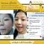 🍋 Oradol Serum 🍋 G9 Essece Booster Repair Serum 🍋 เซรั่มเสาวรสสีทอง 🍋 นำเข้าจากฝรั่งเศส ลิขสิทธิ์หนึ่งเดียวในไทย ขนาด 10 ml thumbnail 32