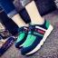 รองเท้าผ้าใบเกาหลีพื้นหนามีแทบสีด้านข้าง thumbnail 1