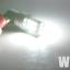 ไฟท้าย ไฟเบรค 15 smd 16 วัตต์แสงสีขาว thumbnail 3
