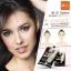 Verena BB CC Essence Foundation SPF 35 PA+++ thumbnail 7