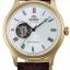 นาฬิกาผู้ชาย Orient รุ่น FAG00002W0, Open Heart Automatic thumbnail 1