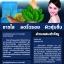# สบู่เมือกหอยทาก thumbnail 1
