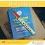 ปากกามาร์คเกอร์ YOKEN No.10 (กล่อง/12ด้าม) เลือกสีหมึกด้านใน thumbnail 4