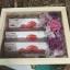 เห็ดหลินจือแดงภูรดา ชุดกล่อง ของขวัญ ปี ใหม่ ให้ ผู้ใหญ่ thumbnail 3