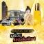 🍋 Oradol Serum 🍋 G9 Essece Booster Repair Serum 🍋 เซรั่มเสาวรสสีทอง 🍋 นำเข้าจากฝรั่งเศส ลิขสิทธิ์หนึ่งเดียวในไทย ขนาด 10 ml thumbnail 61