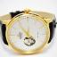 นาฬิกาผู้ชาย Orient รุ่น FDB08003W0, Esteem Automatic thumbnail 2