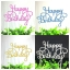 ป้ายปักหน้า วันเกิด Happy BirthDay ป้ายตกแต่ง thumbnail 1