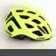 หมวกจักรยาน LAZER TONIC สี Flash Yellow thumbnail 4